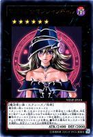 yuugi3532.jpg