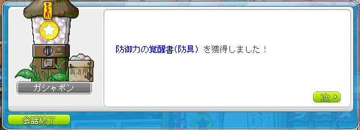 2012030101.png