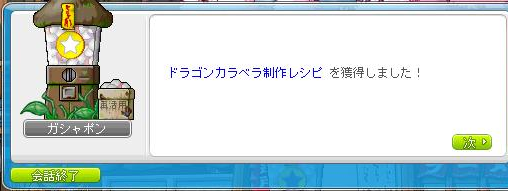 2012030102.png