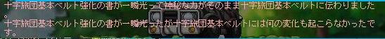 Maple120317_112002.jpg