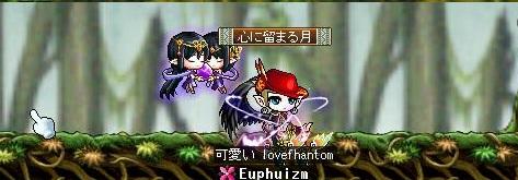 Maple120326_134107.jpg