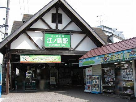 ママチャリ旅日記 -目指せ全都道府県訪問-
