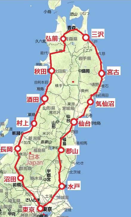 東北自転車旅行(全図)線引済