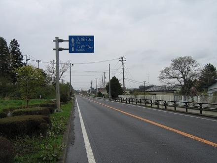自転車の 自転車 時速 平均 ママチャリ : ママチャリ旅日記 -目指せ全 ...