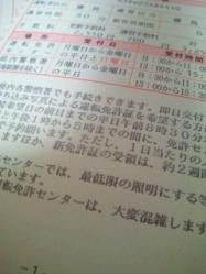 2011102607180000.jpg