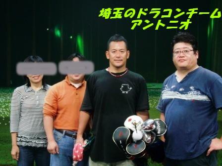 CIMG5953_20111018003301.jpg