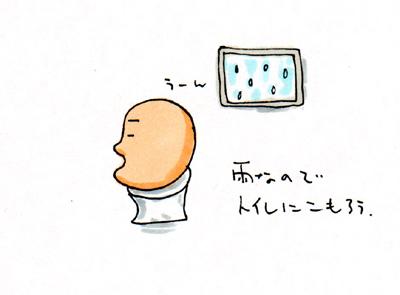 d_20111119.jpg