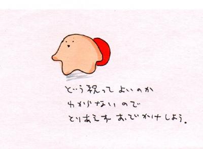 d_20111123.jpg