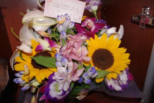 お花ありがとう!湘南