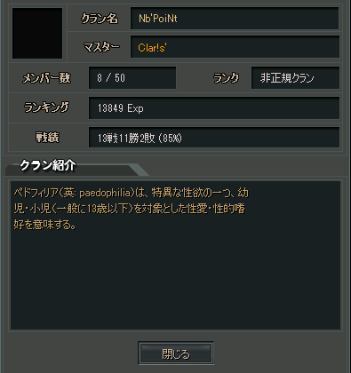 2011-09-20 11-15-43