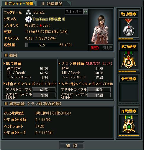 2012-04-24 00-59-01