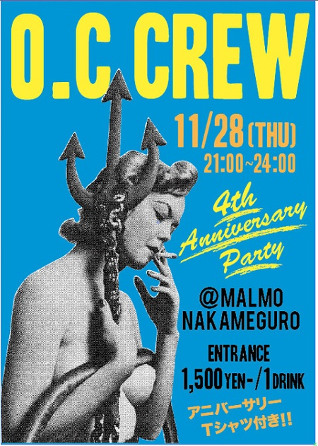 O.C CREW 4th party