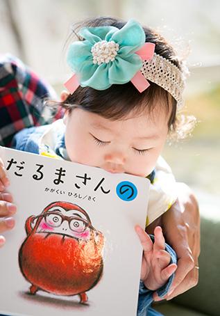 nomura062.jpg