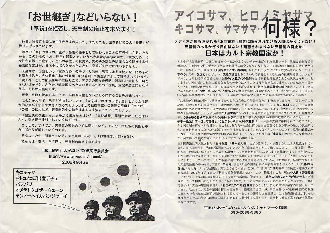 hirayama11.jpg