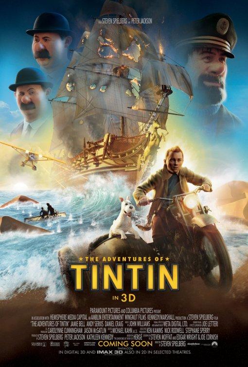 ティンティンの冒険