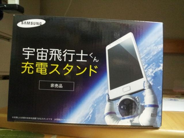 2011-12-26 16.24.14 (640x480)