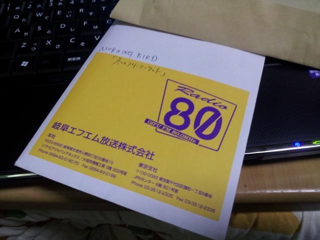 2012-01-12 15.41.47 (640x480)