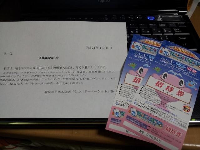 2012-01-12 15.45.45 (640x480)