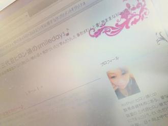 ブログ_convert_20140201095803