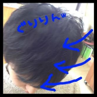 兄⑤_convert_20140204231552