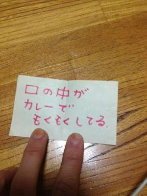 手紙w_convert_20140213114327