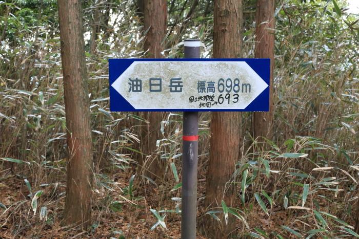 2013_1201_17.jpg