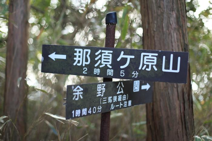 2013_1201_23.jpg