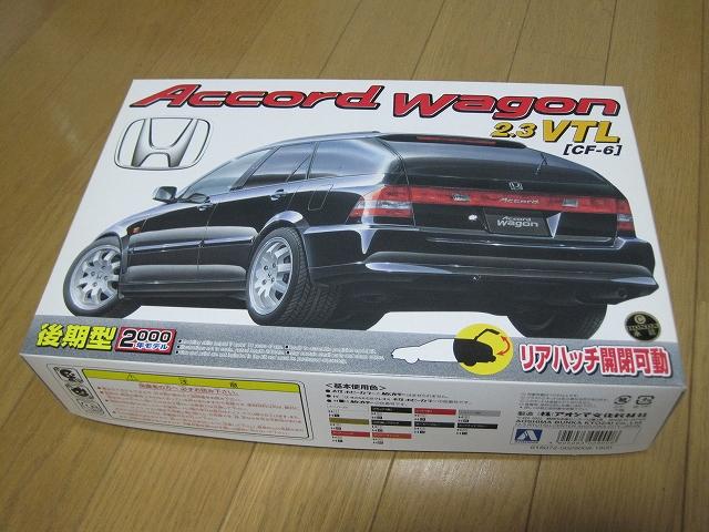 アオシマ アコードワゴン 2.3VTL 後期型 2000年モデル