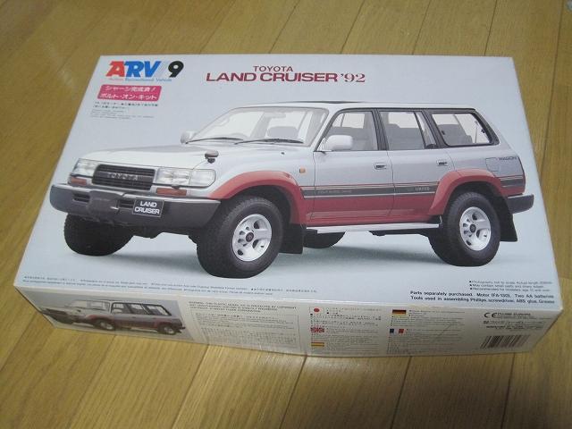 フジミ ランクル80 92年モデル