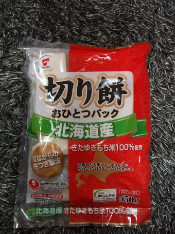 20140215用・切り餅