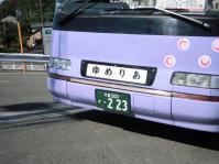 CIMG3452.jpg