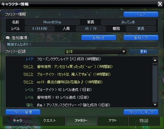 20111003-1-みぃてぃあ