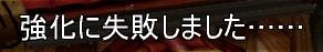 20110930-0-みぃてぃあ