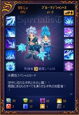 20111004-9-みぃてぃあ
