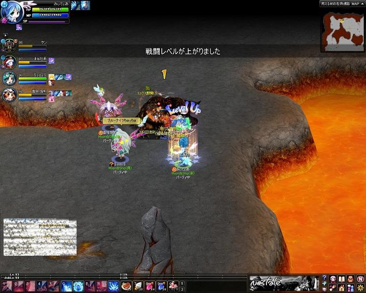 20111019-3-みぃてぃあ