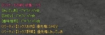 ヽ(゚∀゚)ノ パッ☆