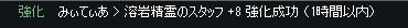 ヾ(´・∀・`)ノ
