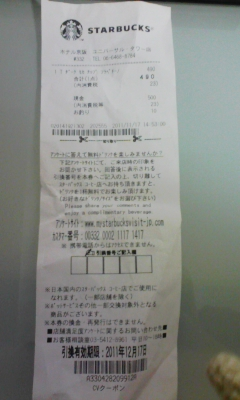 DVC00054_20111118190420.jpg