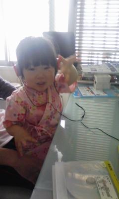 DVC00364_20110919184144.jpg