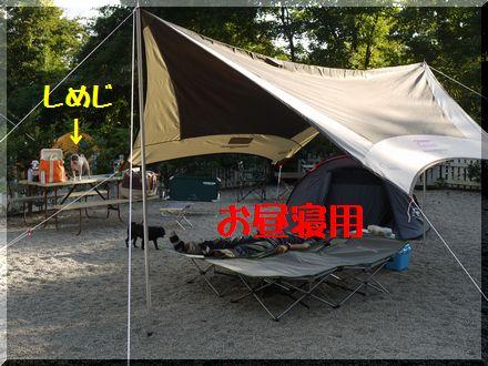 秋キャンプ♪那須高原へ5