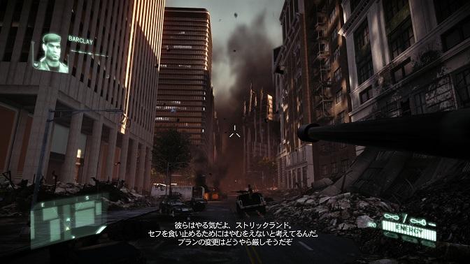 Crysis2 2011-09-11 22-03-07-888