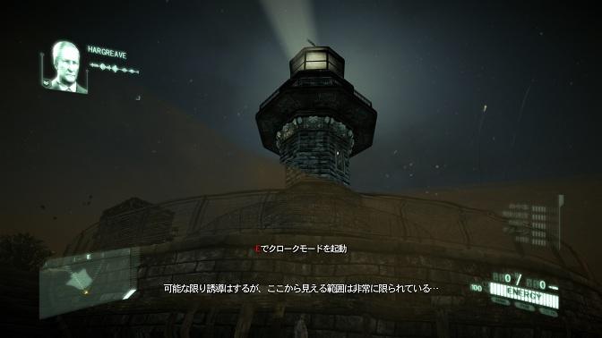 Crysis2 2011-09-11 20-40-36-433