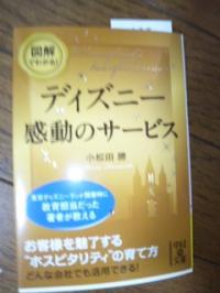 111121_073729+(3)_convert_20111203102534.jpg
