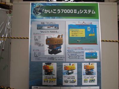 PA010363.jpg