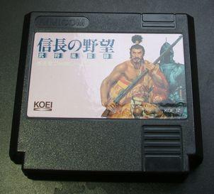 nobunaganoyabou.jpg