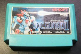 volguard2.jpg