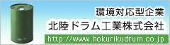 site-bana1
