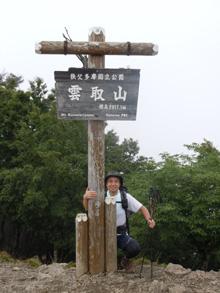 2011082811.jpg
