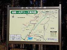 2011121803.jpg