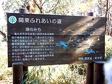 2011121807.jpg